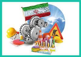 توسط متخصصین گهرزمین صورت پذیرفت؛ بازسازی و تعمیرات اساسی دستگاه ها و ماشین آلات معدنی
