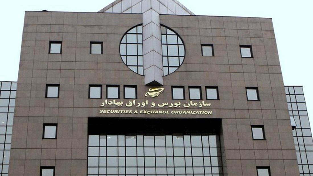 اعضای جدید شورای عالی بورس مشخص شدند